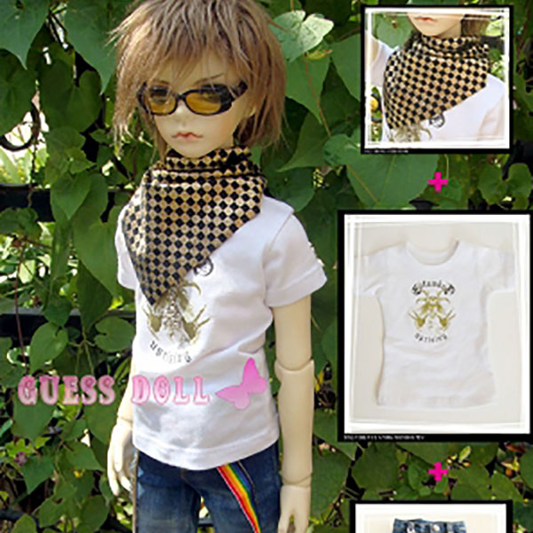 SD - Guess Doll Clothing