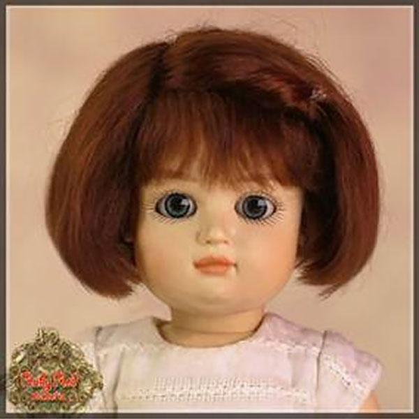 RubyRed Galleria Size 7 Wig Auburn Brown
