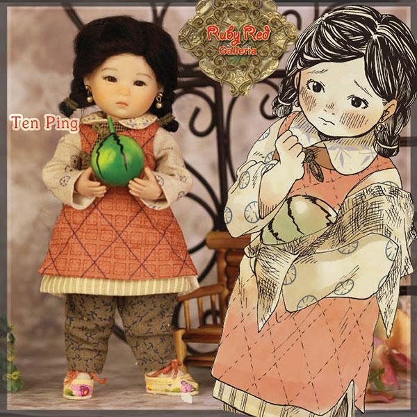 RubyRed Galleria Ten Ping 10th Edition Doll Set