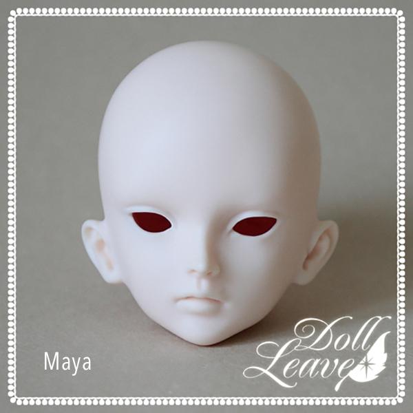 DollLeaves Parts MSD Boy Head Maya