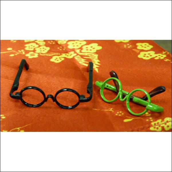 Harry Black Green Glasses YoSD