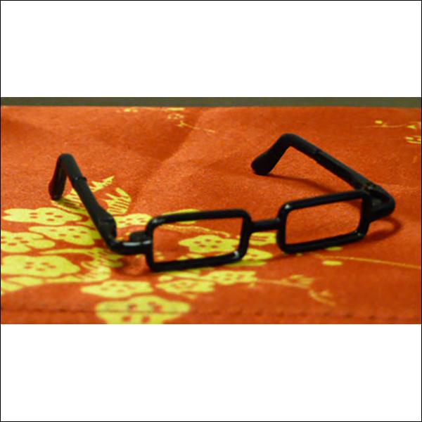 Noah Black Glasses MSD YoSD