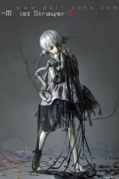 doll zone msd mist strayer