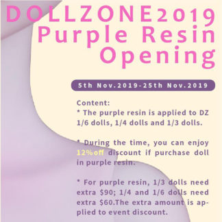 dollzone purple resin event