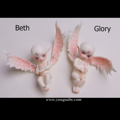dream valley gift tiny glory beth