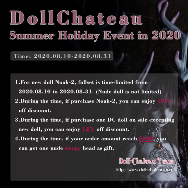 doll chateau summer event 2020