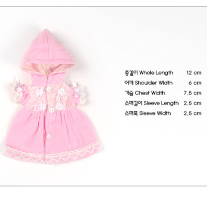 dollmore dear doll race hood pink