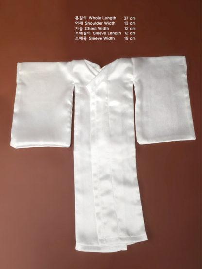 dollmore msd single layer kimono