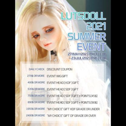 luts summer event 2021