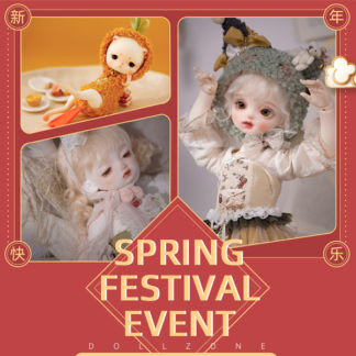 dollzone spring event 2021
