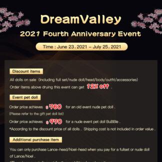 dream valley event 4th anniversary