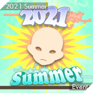 fairyland 2021 summer event